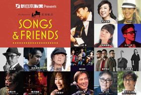 小坂 忠『ほうろう』を再現する一夜限りのコンサートにユーミンの出演が決定