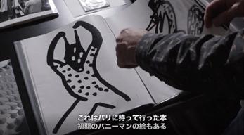 ザ・ローリング・ストーンズ『ヴードゥー・ラウンジ・アンカット』のデザイナー制作秘話映像公開