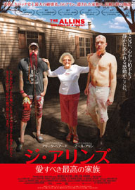 GGアリンの生涯を描く映画「ジ・アリンズ / 愛すべき最高の家族」予告篇公開