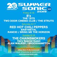 〈SUMMER SONIC 2019〉追加アーティストと日程別ラインナップ発表