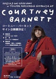 コートニー・バーネット、タワーレコード渋谷店にてサイン会を開催