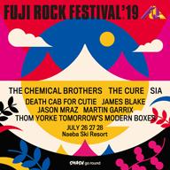 ケミカル・ブラザーズ、キュアー、シーアら〈FUJI ROCK FESTIVAL'19〉出演者第1弾発表