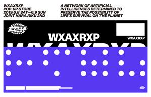 人気レーベルWARPの30周年を記念したポップアップストアが原宿に限定オープン
