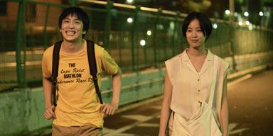 【プレゼント】銀杏BOYZの楽曲をもとに生まれた青春と恋の物語、映画「いちごの唄」公開決定