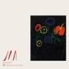 デヴェンドラ・バンハート、細野晴臣を意識した楽曲を含むアルバム『MA』を9月に発表