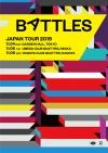 バトルス、新作『ジュース・B・クリプツ』を携えた来日公演を11月に開催