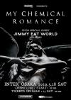 マイ・ケミカル・ロマンス、ゲストにジミー・イート・ワールドを迎えた大阪公演を開催