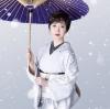 伍代夏子、2020年元旦にニュー・シングル「雪中相合傘」を発表