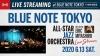ブルーノート東京営業再開、第1弾はエリック・ミヤシロ率いるジャズ・オーケストラの無観客ライヴ有料配信