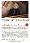"""ジョナサン・カッツ率いる""""Tokyo Little Big Band""""がCOTTON CLUBに出演"""