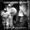 """山崎マゾの新ユニット""""CONTROLLED DEATH""""が国内初の音源集を発表"""