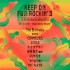 大晦日開催〈KEEP ON FUJI ROCKIN' II〉のタイムテーブルがあきらかに