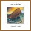 スティング、アルバム『ソウル・ケージ』30周年記念エディションを発表 13曲のボーナス・トラックを収録