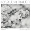 菊地雅章、2013年のラスト・レコーディングを収録する『ラスト・ソロ〜花道』が発売に