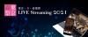 〈東京・春・音楽祭 2021〉全プログラムをライヴ・ストリーミング配信するウェブサイトがオープン