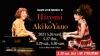 上原ひろみがブルーノート東京で行なう〈SAVE LIVE MUSIC III〉で矢野顕子との公演を開催