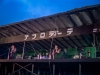 ピンク・フロイド初来日公演、箱根アフロディーテを振り返る特別番組をニッポン放送がオンエア
