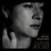 仲野麻紀、自身のネットラジオ名をタイトルにした新作『openradio』を発表