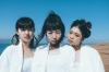 KUUNATIC、新作『ゲート・オヴ・クルーナ』の国内盤発売が決定 2ndシングルを公開
