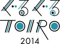 〈ぐるぐるTOIRO2014〉出演アーティスト第2弾決定!