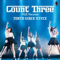 東京女子流が6枚連続アナログ・シングルをリリース! 第1弾は松井 寛ソロ名義曲のカヴァー!