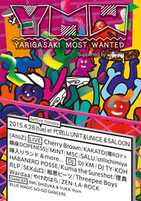 KAKATO、stillichimiyaら出演、第4回〈YARIGASAKI MOST WANTED〉開催!