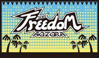 〈FREEDOM aozora〉第3弾出演アーティスト発表
