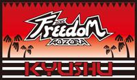 〈FREEDOM aozora 2015 九州〉、タイムテーブル&会場マップが公開!