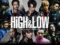 EXILE TRIBEが手がける巨大プロジェクト『HiGH & LOW』の特別映像公開