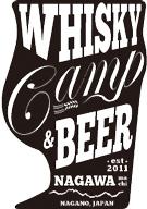 BBBB、H ZETTRIOら出演の〈ウイスキー&ビアキャンプ長和町〉、大盛況のうちに終了
