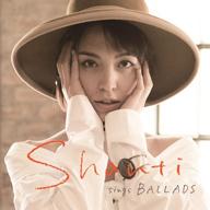 SHANTI、矢口史靖監督最新作「サバイバルファミリー」主題歌を中心としたカヴァー・ベスト・アルバムをリリース