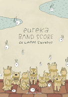 04 Limited Sazabys、初のバンドスコア『eureka』の発売が決定