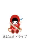 YUKI、アルバム『まばたき』を語るオリジナル動画を3時間限定公開