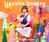 上坂すみれ、新アルバム『NEO PROPAGANDA』ジャケット公開&誕生日にLINE LIVE放送決定