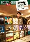 RECORD STORE DAY JAPAN、限定タイトル&発売日発表