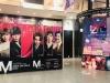 『M 愛すべき人がいて』サントラ発売記念企画 渋谷のレコード店でイマーシヴな空間が体験可能