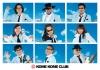 米米CLUB、デビュー35周年記念シングル「愛を米て」リリース&映画「大コメ騒動」主題歌決定