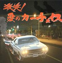 入江 陽と粗悪ビーツがコラボレーション、〈レコードの日〉に7inchアナログ盤EPをリリース