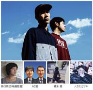 group_inou、新作DVD『PUT』を発売&先行上映会 + トークショーを開催