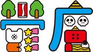 天久聖一とよシまるシン、初のユニット展〈ロゴゴ展〉を開催