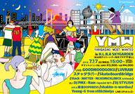 スチャダラパー、5lack、DJ PMXら出演〈YARIGASAKI MOST WANTED〉が初の屋外開催