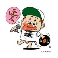 LEGENDオブ伝説 a.k.a. サイプレス上野、P-VINE設立40周年記念日本語ラップMIXを発売