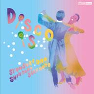 坂本慎太郎『できれば愛を』から「ディスコって」を7inchシングル・カット