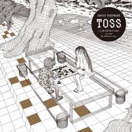 トクマルシューゴ、新作『TOSS』より楳図かずおと水江未来とのコラボレーションMVを公開