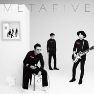 METAFIVE、アナログ盤『METAHALF』に砂原良徳作曲の冬ツアー・オープニング曲を追加収録