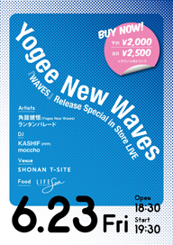 Yogee New Waves、角舘健悟出演の『WAVES』レコ発ライヴを湘南T-SITEで開催