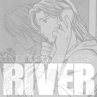 tofubeats、東出昌大主演映画「寝ても覚めても」主題歌「RIVER」を配信リリース