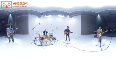 ストレイテナーのベスト盤収録曲「彩雲」がVR映像化