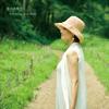 アン・サリー、約4年ぶりとなる東京でのホール単独公演をめぐろパーシモンホールで開催
