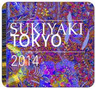 �����β��ڤȥ�����㡼����ëWWW���о� SUKIYAKI TOKYO 2014������